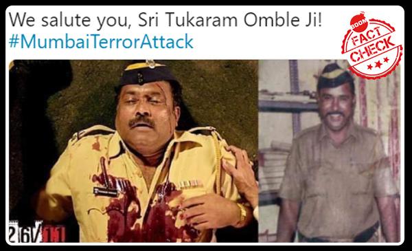 26/11: फ़िल्मी फ़ोटो इस्तेमाल कर दी शहीद तुकाराम ओम्बले को श्रद्धांजलि