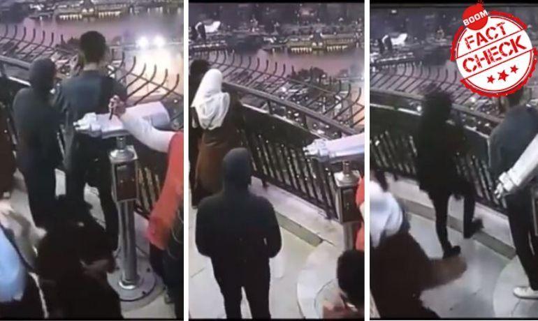 मिस्र में हुए सुसाइड के वीडियो को दुबई के बुर्ज ख़लीफ़ा बता कर फैलाया जा रहा है