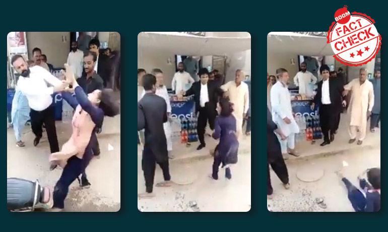 क्या पाकिस्तान में वकीलों ने एक हिंदू महिला पर हमला किया? फ़ैक्ट चेक