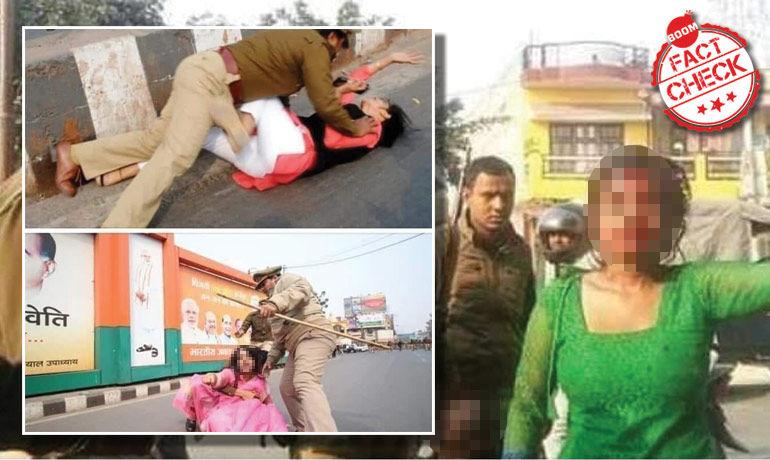 महिला प्रदर्शनकारियों की असंबंधित तस्वीरें असम की घटना बता कर वायरल