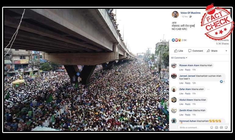 मुंबई के मोहम्मद अली रोड पर प्रदर्शनकारियों की भीड़? जानिए पूरी ख़बर