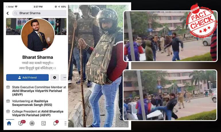 क्या दिल्ली पुलिस के वेश में एबीवीपी के भरत शर्मा थे? फ़ैक्ट चेक