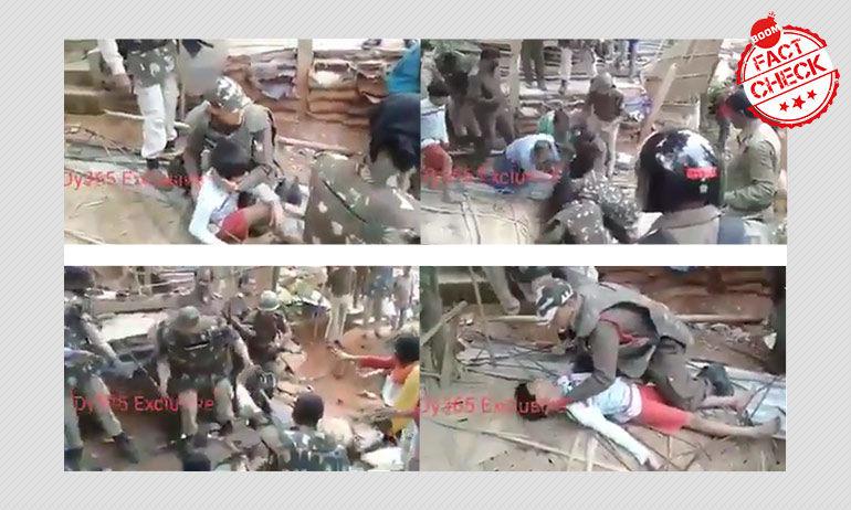 असम पुलिस ने उन लोगों की पिटाई की जो एनआरसी में नहीं हैं? फ़ैक्ट चेक