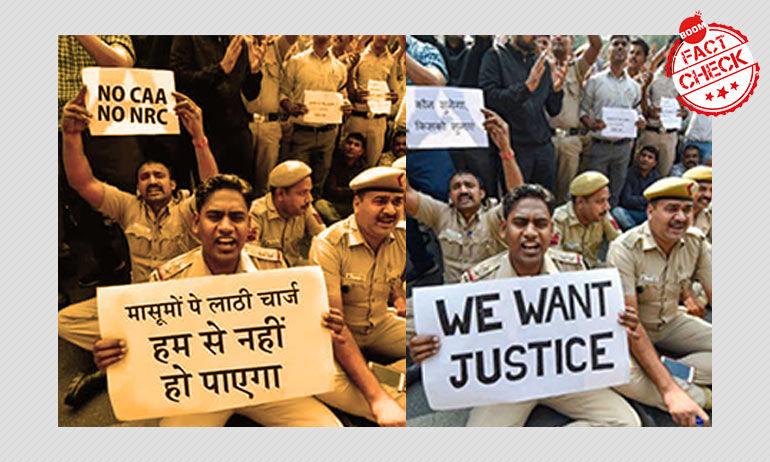 पुलिस सीएए और एनआरसी के ख़िलाफ प्रदर्शन में शामिल? नहीं यह फ़र्ज़ी है