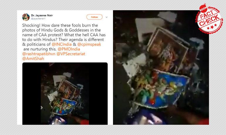 फ़र्ज़ी: सी.ए.ए के ख़िलाफ प्रदर्शनकारियों ने जलाई हिन्दू देवताओं की तस्वीरें