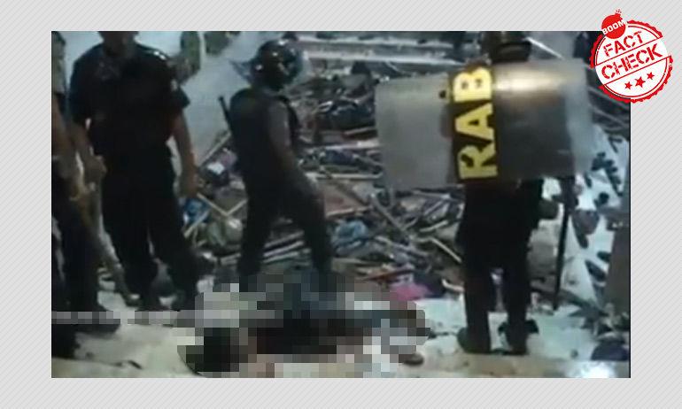 बांग्लादेश की घटना असम में पुलिस की बर्बरता के रूप में वायरल