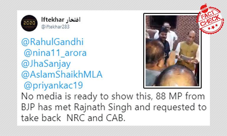 क्या बीजेपी विधायक ने की राजनाथ सिंह से सी.ए.ए-एन.आर.सी वापसी की मांग?