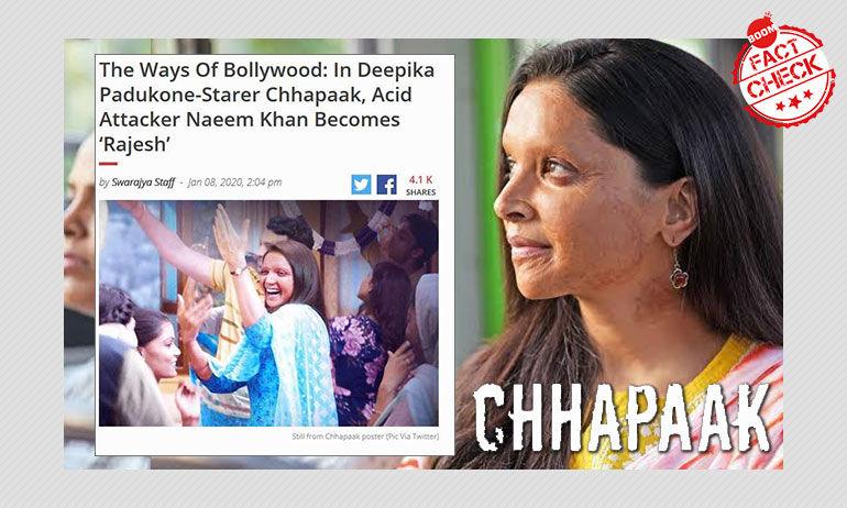 दीपिका पादुकोण की फिल्म छपाक के बारे में स्वराज्य ने फैलाई ग़लत जानकारी