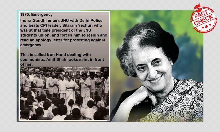 क्या इंदिरा गांधी ने सीताराम येचुरी को माफ़ीनामे के लिए किया था मजबूर?
