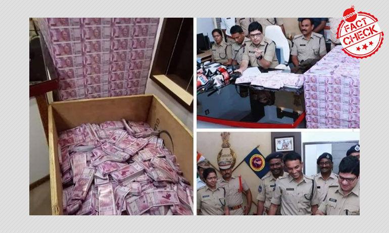 गुजरात में आरएसएस समर्थक की कार से मिला नकली नोटों का जत्था?