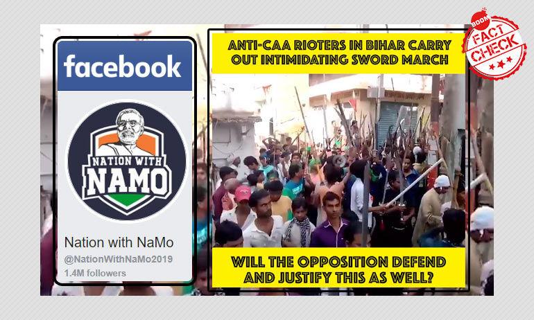 नेशन विद नमो ने शेयर किया मुहर्रम का पुराना वीडियो, बिहार में सीएए विरोध का दावा