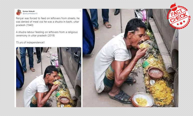 बांग्लादेश में गटर से खाना खाते शख़्स की तस्वीर यूपी के नाम पर वायरल