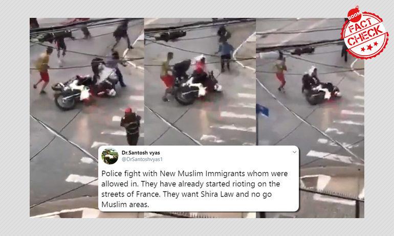 क्या फ्रांस पुलिस ने मुस्लिम आप्रवासियों को मारा? फ़ैक्टचेक