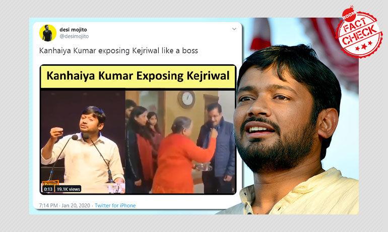 क्या कन्हैया कुमार ने अरविंद केजरीवाल पर किया कटाक्ष?