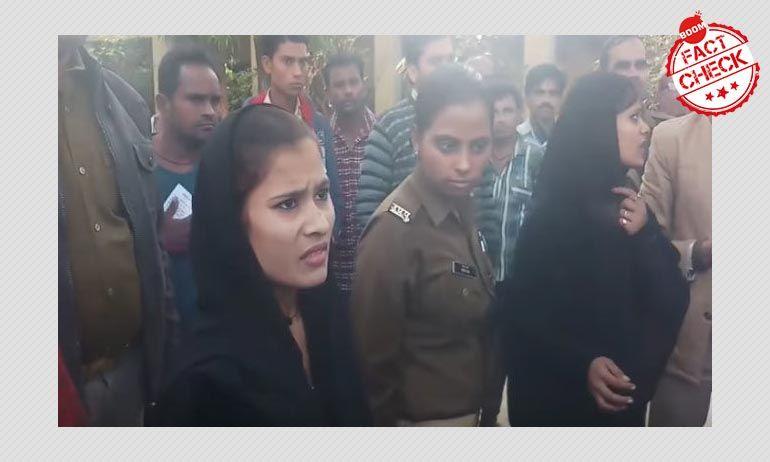 सीएए विरोध में बाधा डालने के लिए हिंदू महिलाएं बुर्क़े में सामने आईं? फ़ैक्ट चेक