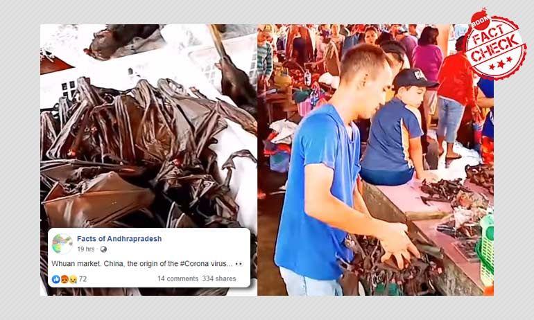 कोरोनावायरस: इंडोनेशियाई बाज़ार का वीडियो, चीन के वुहान का बता कर किया वायरल