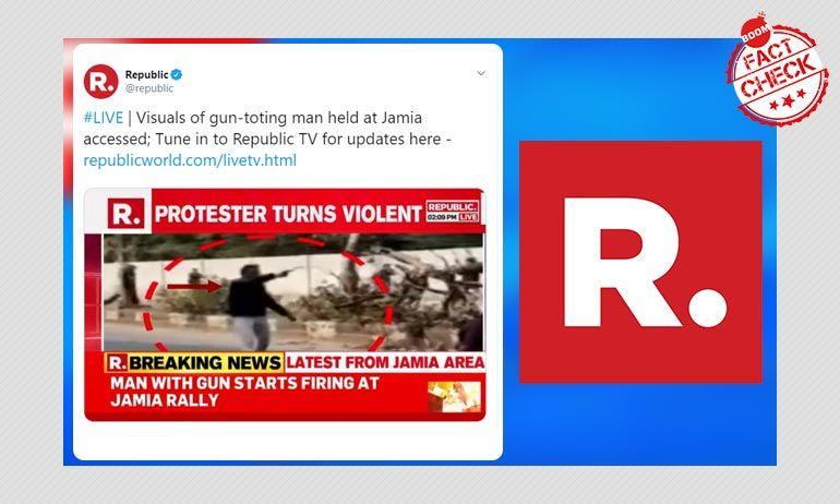 फ़र्ज़ी: रिपब्लिक टीवी ने दिल्ली शूटर को बताया
