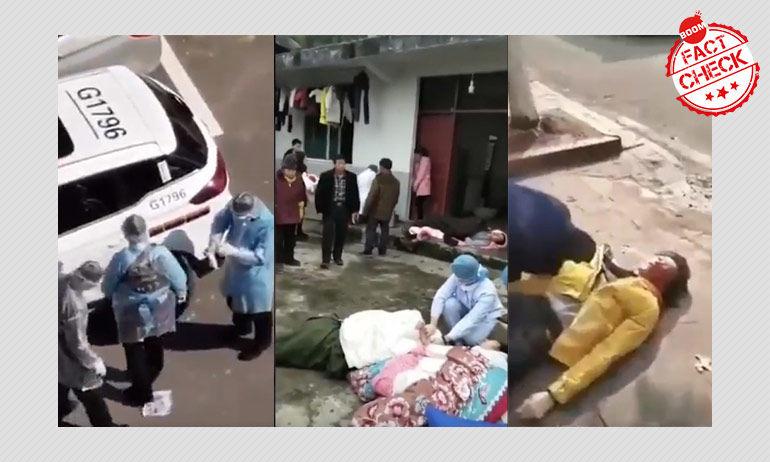 क्या वीडियो में चीनी पुलिसकर्मी कोरोनावायरस के मरीज़ों को मार रहे हैं? फ़ैक्ट चेक