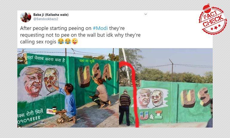 मोदी-ट्रंप के पोस्टर पर पेशाब करते शख़्स की तस्वीर मॉर्फ़ड है