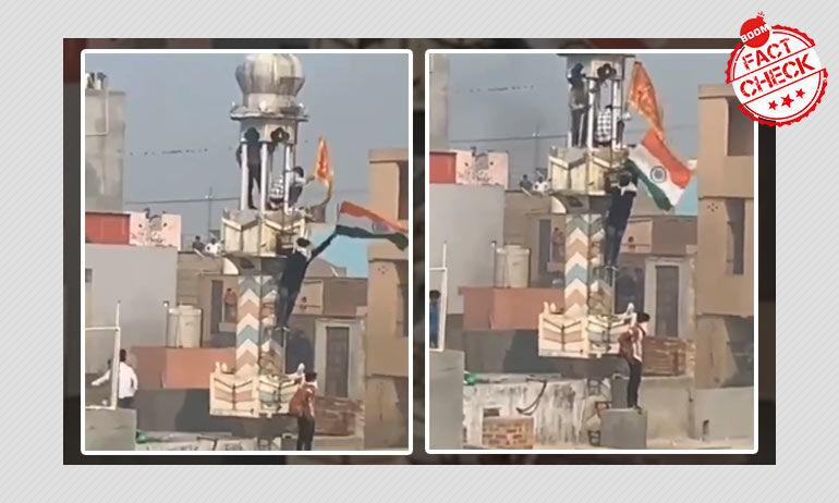 दिल्ली के अशोक नगर कि मस्जिद में तोड़फोड़ और आगजनी कि घटना सच है