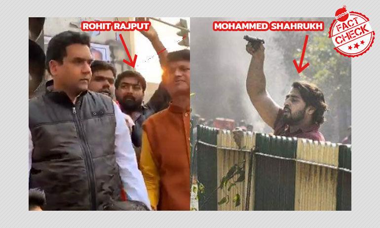 कपिल मिश्रा के समर्थक की तस्वीर ग़लत दावे के साथ वायरल