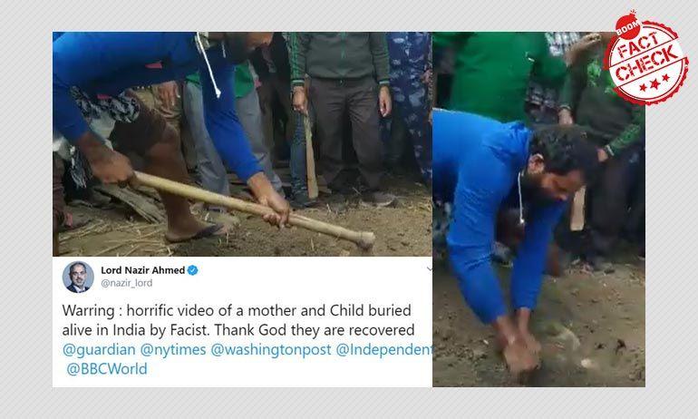 पश्चिम बंगाल में महिला और बच्चे के शव का वीडियो साम्प्रदायिक दावों के साथ वायरल