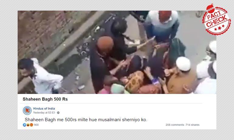 दंगा पीड़ितों को राहत राशि देने का वीडियो शाहीन बाग़ को निशाना बनाते हुए वायरल हुआ