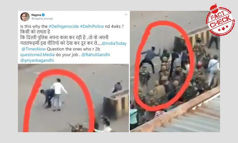 यूपी पुलिस की मौजूदगी में पत्थरबाज़ी का वीडियो दिल्ली के संदर्भ में वायरल