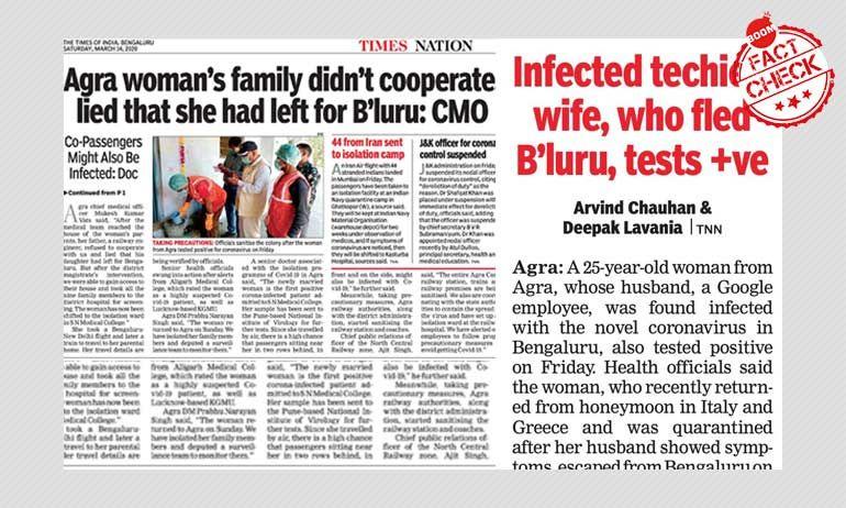 टाइम्स ऑफ इंडिया ने दी ग़लत जानकारी, कोरोनोवायरस टेस्ट के बाद महिला भाग कर नहीं गई थी आगरा