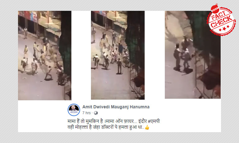 मुम्ब्रा में पुलिस लाठी चार्ज के वीडियो को इंदौर का बता कर किया गया वायरल