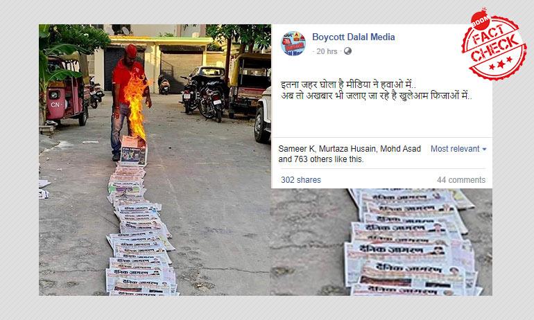 क्या देश भर में अख़बार जला कर मीडिया का बॉयकॉट किया जा रहा है?