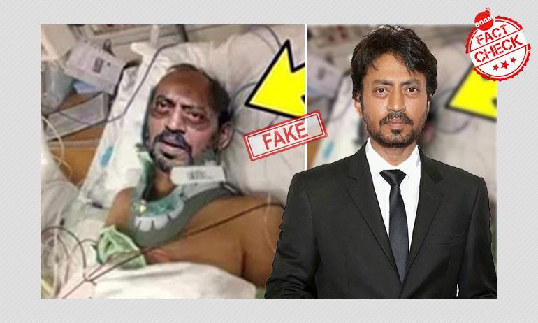 जी नहीं, ये इरफ़ान खान के आखिरी पलों की तस्वीर नहीं है