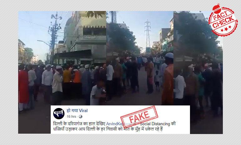 लॉकडाउन तोड़ने का यह वीडियो सूरत का है दिल्ली का नहीं