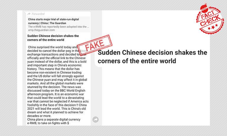 क्या चीन ने अपने स्टॉक एक्सचेंज के लेन-देन की प्रणाली से डॉलर पेग को रद्द किया है ?