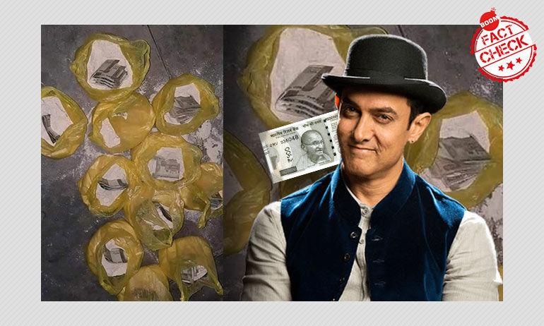 आटे की थैलियों में मैंने पैसे नहीं बांटें: आमिर खान