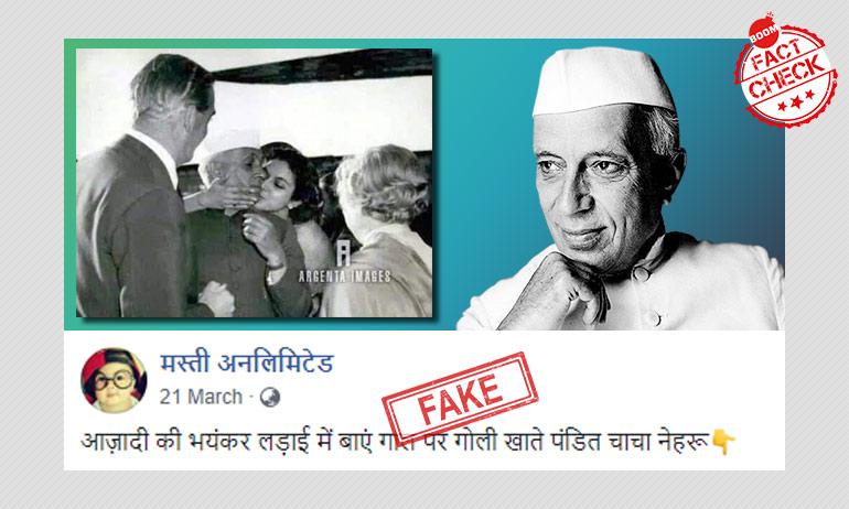 जवाहरलाल नेहरू और उनकी भांजी नयनतारा सहगल की सालों पुरानी तस्वीर फिर फ़र्ज़ी दावे के साथ वायरल