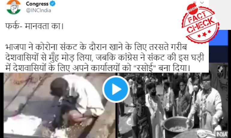 रेल की पटरी पर जूठन खाते व्यक्ति के पुराने वीडियो को कांग्रेस ने कोरोना संकट से जोड़ कर ट्वीट किया