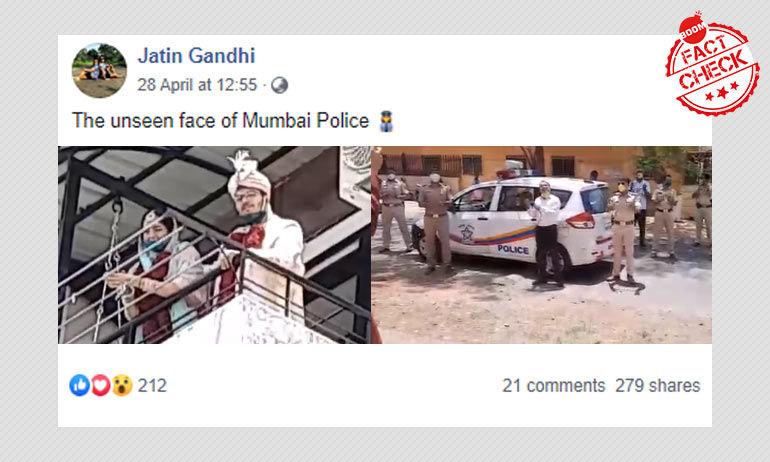 एक विवाह के लिए नाशिक पुलिस की बधाई का वीडियो, मुंबई का बताकर किया गया शेयर