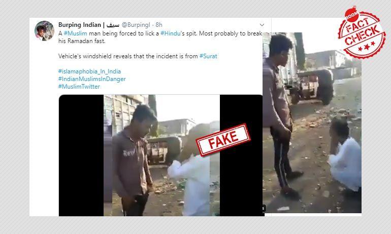 गुजरात: ज़बरदस्ती थूक चटवाने का वीडियो फ़र्ज़ी साम्प्रदायिक दावों के साथ किया गया वायरल