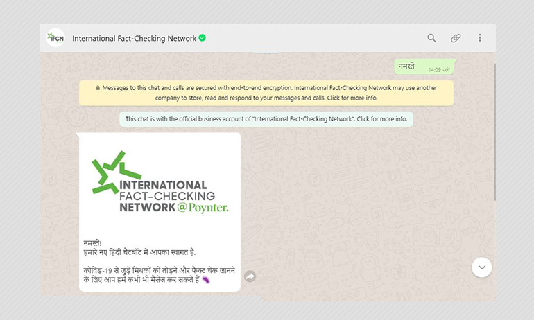 इंटरनेशनल फ़ैक्ट चेकिंग नेटवर्क ने कोवीड-19 के लिए लांच किया हिन्दी चैटबॉट
