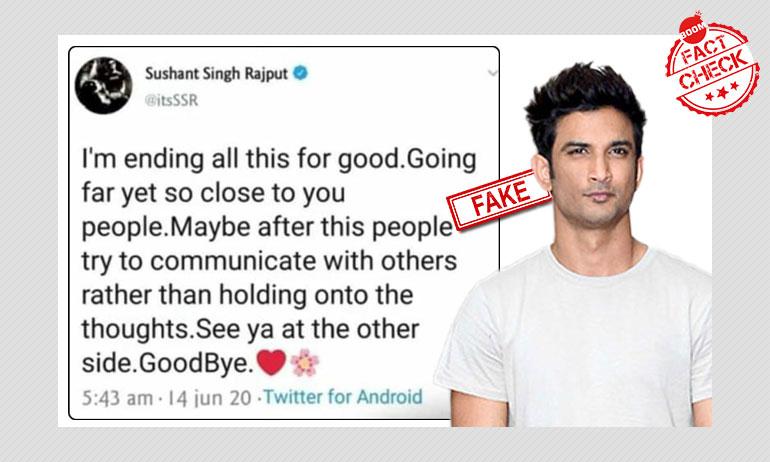 आजतक और इंडिया.कॉम ने फ़र्ज़ी ट्वीट्स को सुशांत सिंह राजपूत के आखिरी ट्वीट्स बताए