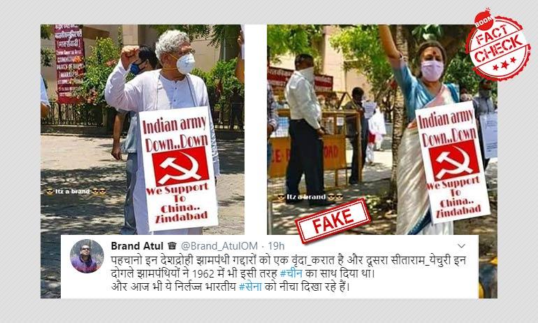 भारत-चीन संघर्ष: सी.पी.आई (एम) के प्रदर्शन की एडिटेड तस्वीरें फ़र्ज़ी दावे के साथ वायरल