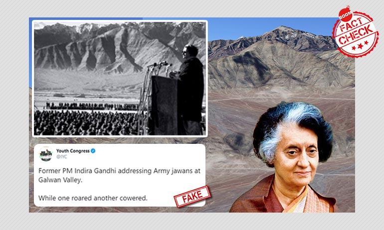 क्या इंदिरा गांधी ने गलवान घाटी में सेना के जवानों को सम्बोधित किया था?