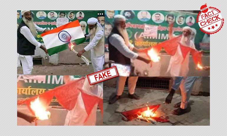 क्या उत्तर प्रदेश में ऐमिम कार्यकर्ताओं ने भारतीय तिरंगा जलाया?