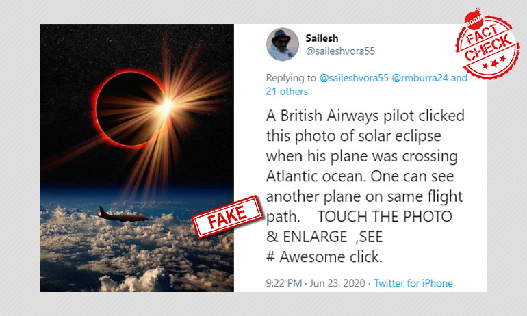 क्या ये ब्रिटिश एयरवेज़ के पायलट द्वारा खींची गयी सूर्यग्रहण की तस्वीर है?