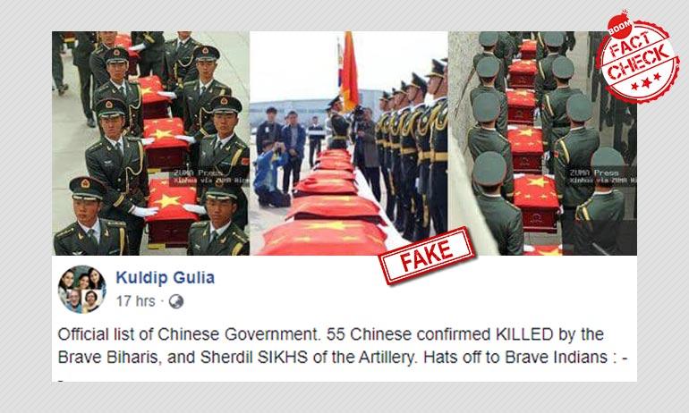 भारत-चीन टकराव, India-China Clash, Chinese Soldiers , कोरियाई वॉर, लदाख