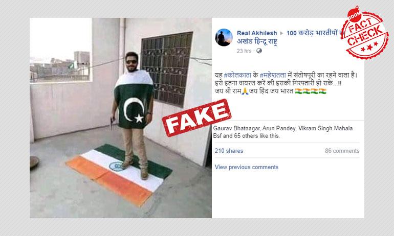 भारतीय झंडे का अपमान करते युवक की पुरानी तस्वीर फ़र्ज़ी दावे के साथ फिर वायरल