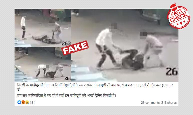 दिल्ली स्टैबिंग मामले में नाबालिग आरोपी मुस्लिम नहीं: दिल्ली पुलिस