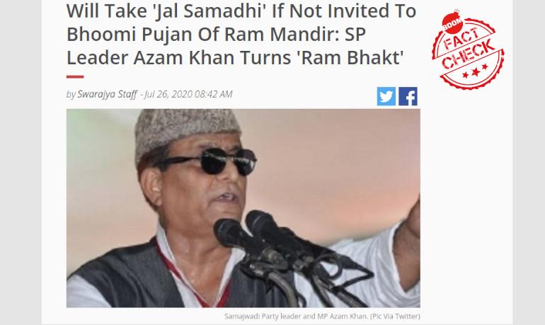 करसेवक आज़म खान की जगह स्वराज्य और न्यूज़ ट्रैक लाइव ने समाजवादी पार्टी नेता पर की रिपोर्ट