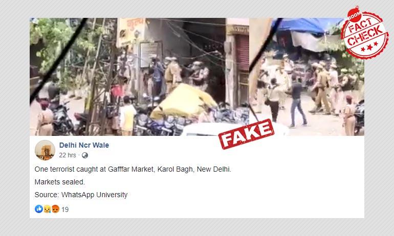 करोल बाग़ में दिल्ली पुलिस के मॉक ड्रिल का वीडियो फ़र्ज़ी दावों के साथ वायरल
